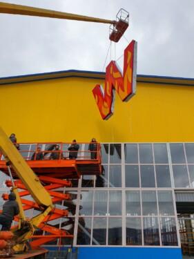 materiale de construcție AWA reclama Nika Color