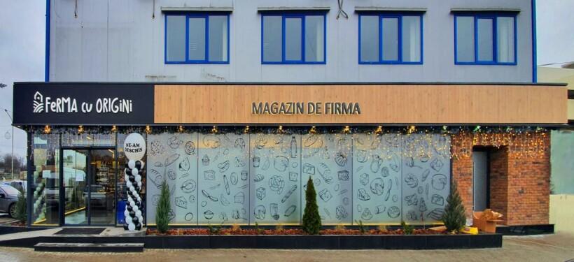 объёмные световые буквы на фасаде Nika Color