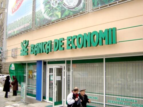 reclama vizuala bank