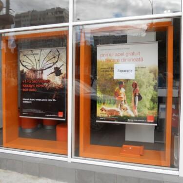 Подвесные плакаты