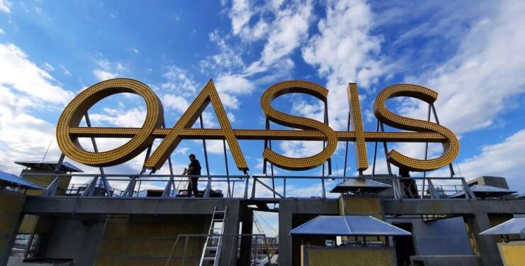 Oasis rooftop-uri publicitare Nika Color