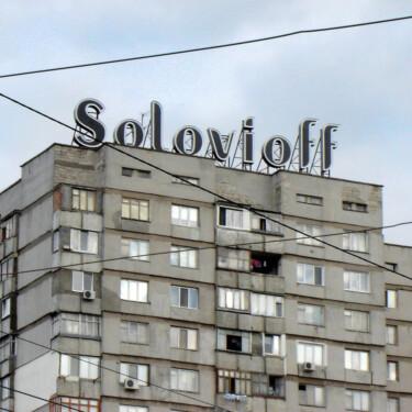 rooftop-uri publicitare Solovioff Vika Color