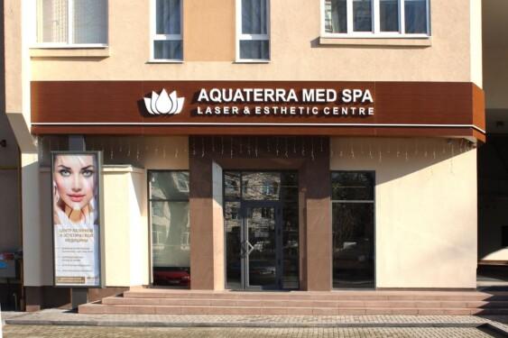 Aquaterra reclama outdoor