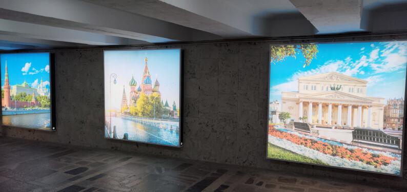 trecere subterană Chisinau
