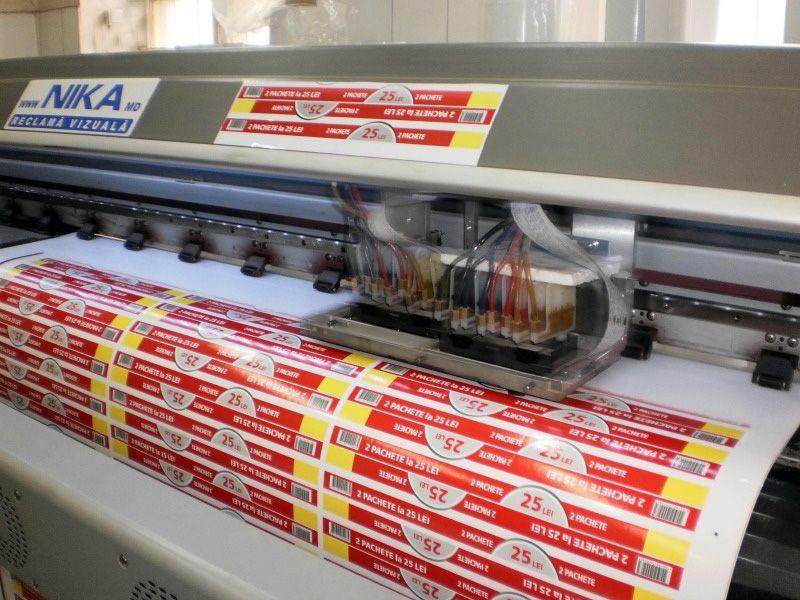Экосольвентная (интерьерная) печать.